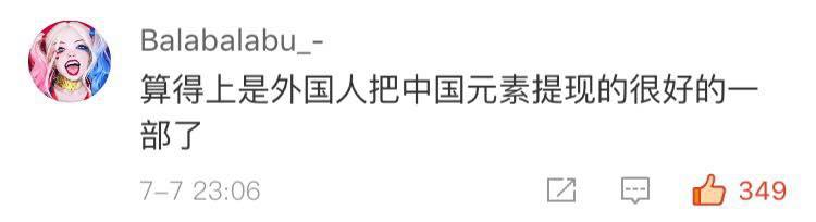 Netizen Trung lẫn Việt đua nhau nổi da gà khi thấy Lưu Diệc Phi trong Mulan: Có hi vọng sau cú vả Ariel rồi! - Ảnh 8.