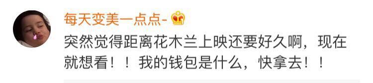 Netizen Trung lẫn Việt đua nhau nổi da gà khi thấy Lưu Diệc Phi trong Mulan: Có hi vọng sau cú vả Ariel rồi! - Ảnh 6.