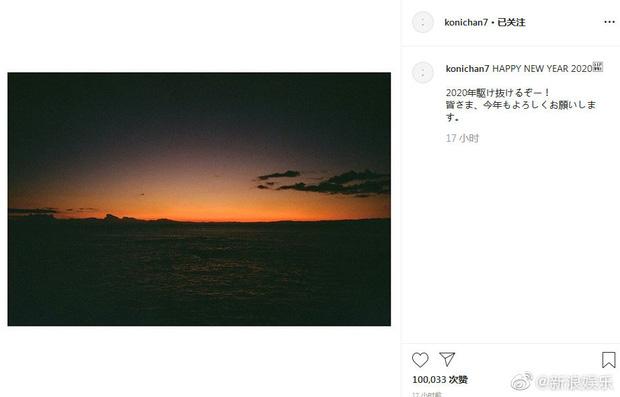 Top 1 Weibo rần rần gọi tên G-Dragon: Ông hoàng Kpop đang hẹn hò với mỹ nhân 1996 Nana Komatsu, có hẳn bằng chứng? - Ảnh 1.