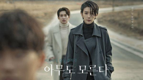 Top các bộ phim Hàn Quốc hay và đang hot nhất tháng 3/2020 4