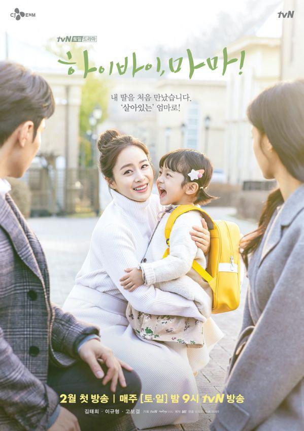 Top các bộ phim Hàn Quốc hay và đang hot nhất tháng 3/2020 6