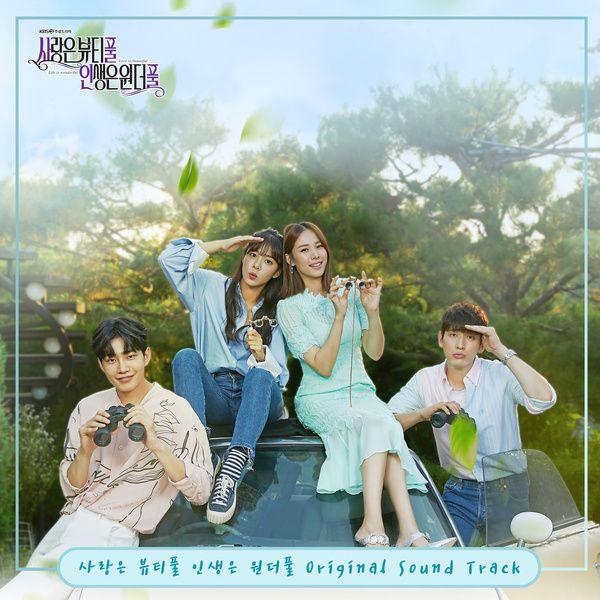 Top các bộ phim Hàn Quốc hay và đang hot nhất tháng 3/2020 7