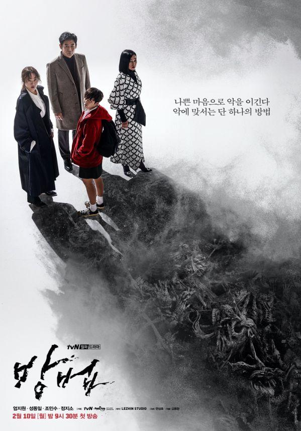 Top các bộ phim Hàn Quốc hay và đang hot nhất tháng 3/2020 8