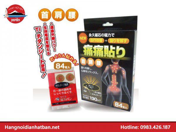 Mieng Dan Tu Tin Titan Nhat Ban 01