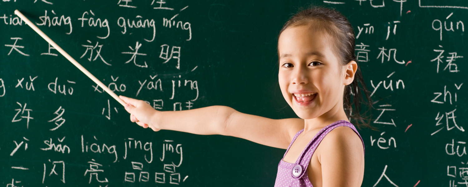 MandaLingo Chinese School | Mandarin Chinese Woodford | Chinese School London | Mandarin Lessons London